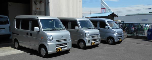 軽貨物ワンボックスカー
