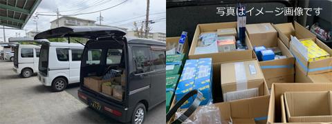 積み荷の自動車部品